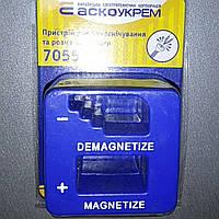 7055 пристрій для намагнічування та розмагнічування викруток/ 7055 намагничиватель/размагничиватель