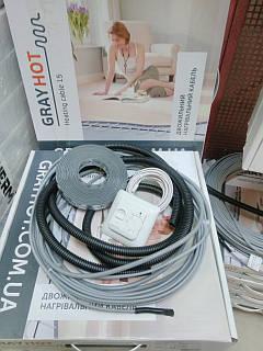 2.9m2 Підігрів підлоги кабельний GrayHot на 2,9 м. кв + терморегулятор