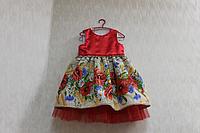 """Нарядное платье на девочку в украинском стиле """"Маковка"""""""