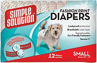 Simple Solution (Симпл Солюшн) DISPOSABLE DIAPERS,Small,12шт. - одноразовые подгузники с узором для собак
