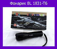 Тактический фонарик Bailong BL 1831-T6