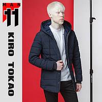 11 Киро Токао | Японская весенне-осенняя мужская куртка 4864 темно-синий