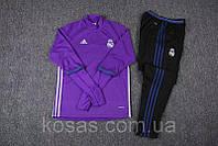 Костюм тренировочный Реал Мадрид фиолетовый