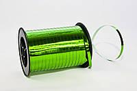 Лента флористическая для цветов и подарков 0,5 см* 250 ярдов зеленый металлик