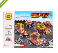 Магнитный конструктор Magnetic транспорт LT3002, 58 деталей ***
