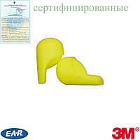Вкладыши противошумные (беруши) E-A-RSoft™ 21 3M-EARSOFT-21