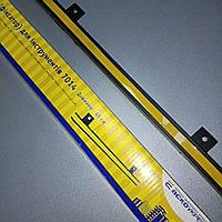 7014-46 магнітний тримач для інструменту, 46 см /   7014-46 магнитный держатель для инструмента, 46 см
