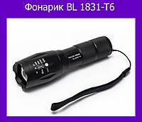 Тактический фонарик Bailong BL 1831-T6!Акция