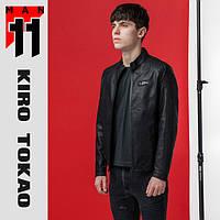 11 Kiro Tokao | Куртка мужская японская весна-осень 3316 черный