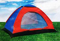 Палатка двухместная Shengyuan 004: 2х1,5х1,1 м