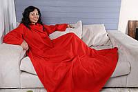 Плед с рукавами флис красный (плед флисовый, теплый плед, покрывало, одеяло с рукавами)