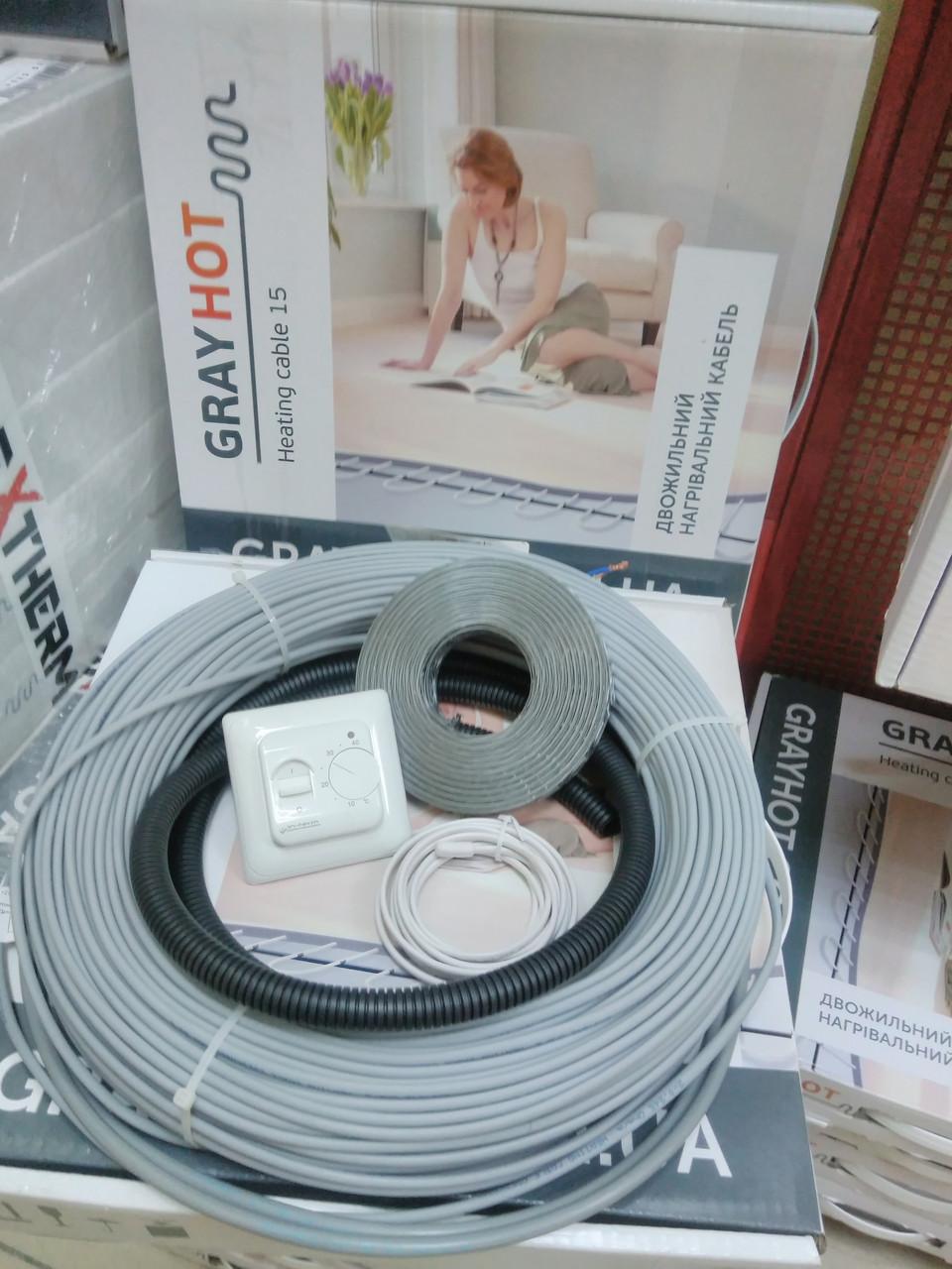 10m2 Тепла підлога електричний GrayHot на 10м2 + регулятор (кабель 102м двожильний)