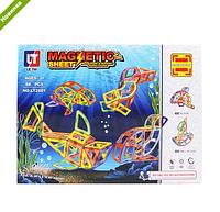 Магнитный конструктор Magnetic морские обитатели LT2001, 88 деталей ***