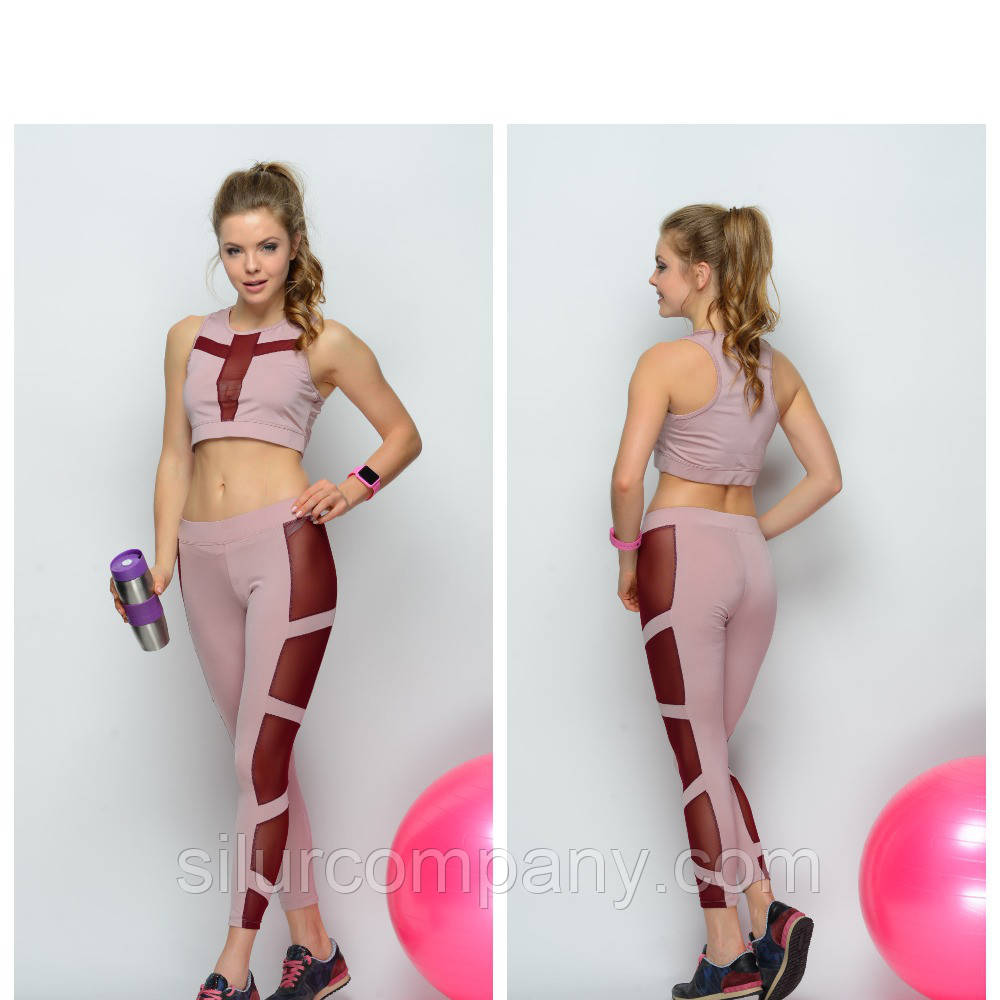 7ab4d1a41df7 Костюм для фитнеса женский   Спортивные лосины для девушек - Интернет  магазин