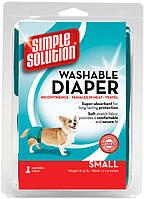 Simple Solution Washable Diaper, Small 1 шт - многоразовые гигиенические трусы для собак малых пород