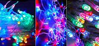 Светодиодная гирлянда 30метров 500 LED лампочек: 5 цветов