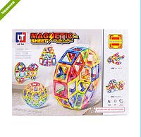 Магнитный конструктор Magnetic фигуры LT1003 на 104 деталей ***