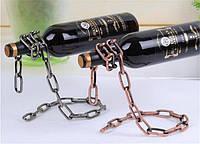 Подставка держатель под бутылку вина цепь
