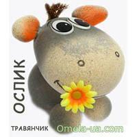 Эко-игрушка Вазон Травянчик ОСЛИК