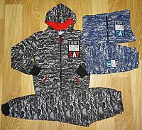 Трикотажный костюм 2 в 1 для мальчика оптом, Grace, 140-170 см, № B70406