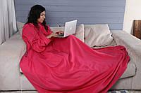 Плед с рукавами флис малиновый (плед флисовый, теплый плед, покрывало, одеяло с рукавами)