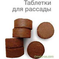 Торфяные таблетки коричневого цвета для рассады без оболочки d=30мм, h=16мм (30шт)