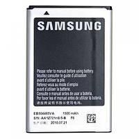 Аккумулятор батарея Samsung EB504465VU, S8530/ i5700/ S8300/ S8500/ B7300/ i5800/ i8700/ B6520/ B7610/ B7620/