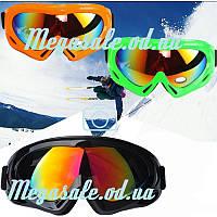 Маска горнолыжная/лыжные очки Spark c УФ фильтром: 4 цвета