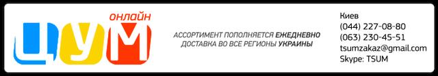 ЦУМ онлайн - Центральный универсальный онлайн магазин