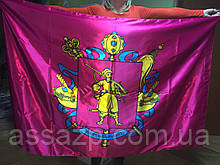 Флаг Запорожской области 1,8х1,2м