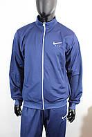 Спортивный костюм Найк светло синий цвет большого размера
