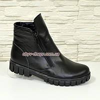 Ботинки черные кожаные для мальчиков на утолщённой подошве. Подростковые., фото 1