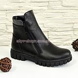 Ботинки черные кожаные для мальчиков на утолщённой подошве. Подростковые., фото 4
