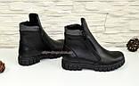Ботинки черные кожаные для мальчиков на утолщённой подошве. Подростковые., фото 6
