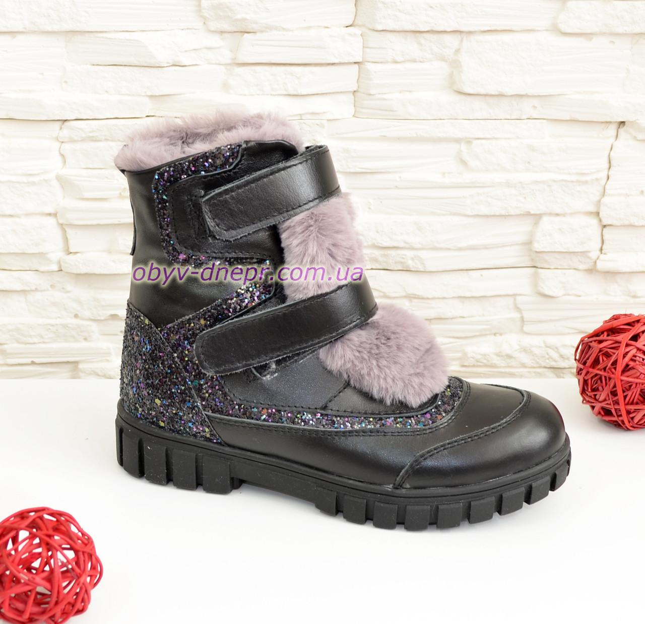 Ботинки кожаные подростковые, для девочек, на липучках.