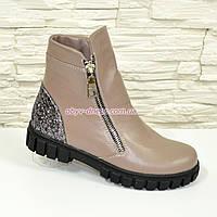 Ботинки кожаные для девочки на утолщённой подошве. Цвет визон., фото 1