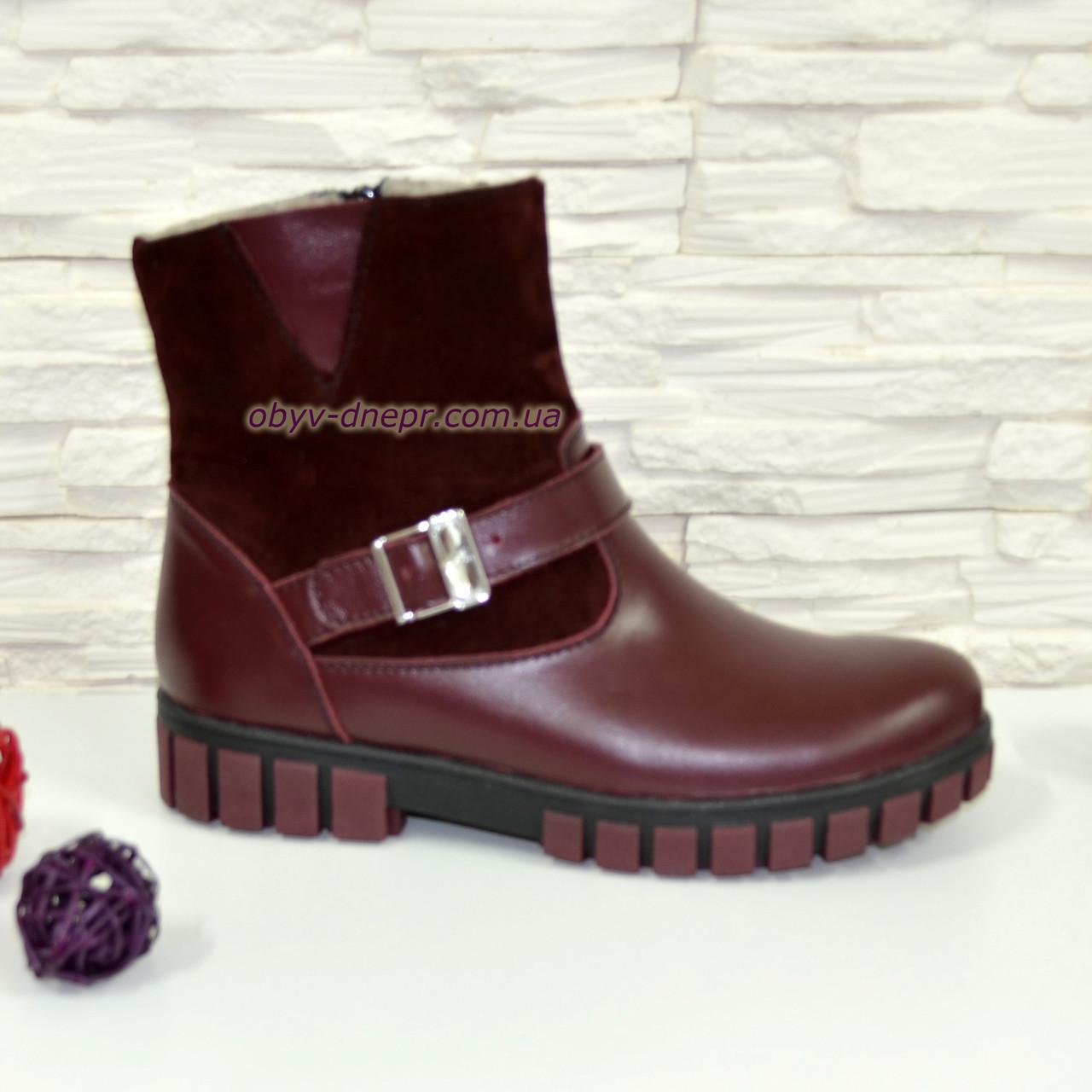 Ботинки подростковые на утолщённой подошве, бордовый цвет.
