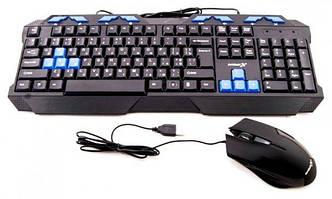 Клавиатура HI-RALI-USB/KB2016CM/combo