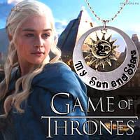 Кулон Игра престолов Game of Thrones