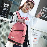 Рюкзак женский с замочком наискось спереди Розовый