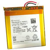 Аккумулятор Sony Xperia Acro S LT26w (1253-4166.2 / LIS1489ERPC) (1840 mAh) Original