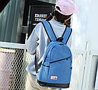 Рюкзак женский с замочком наискось спереди Голубой, фото 2