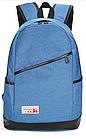 Рюкзак женский с замочком наискось спереди Голубой, фото 6