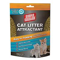 Simple Solution Cat Litter Attractant, 255 г - средство для приучения к туалету котят и кошек