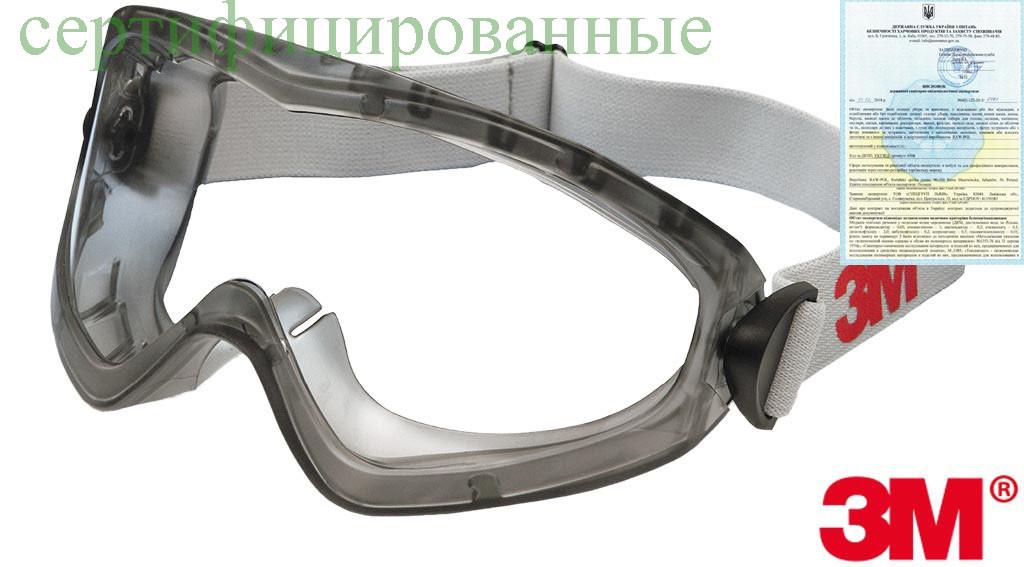 Очки защитные 3M-GOG-2890A