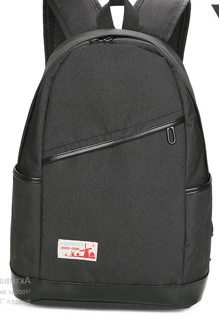 Рюкзак женский с замочком наискось спереди Чёрный