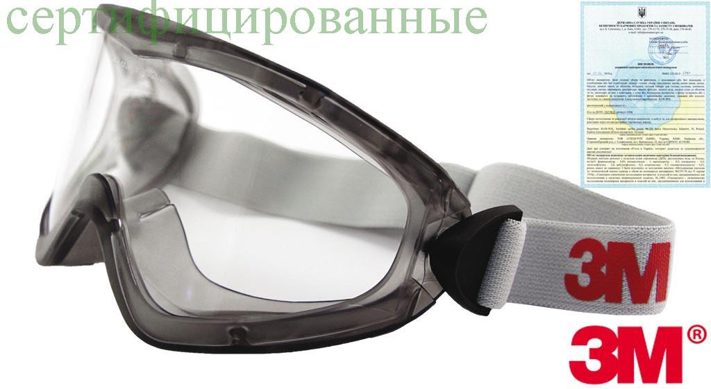 Захисні окуляри з ущільнювачем і змінним склом 3M-GOG-2890SA