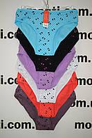 Женские закрытые трусы слипы, фото 1