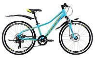 "Велосипед Cyclone Dream 24"" голубой"
