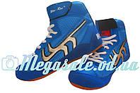 Обувь для борьбы (обувь для единоборств) борцовки Wei Rui, синий: размер 35-41